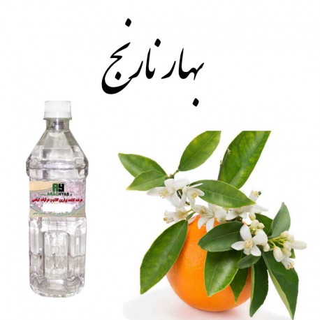 خواص عرق بهار نارنج شگفت آور است!